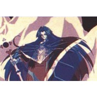 Image of Lei Magnus