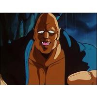 Image of Kaijin