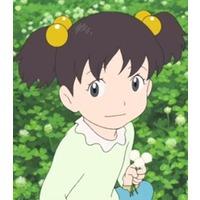 Image of Souko