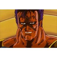 Image of Kaioh