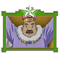 Image of King Lestava