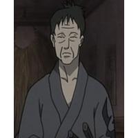 Image of Inuyaka