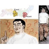 Image of Eiji Kubo