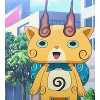 Image of Komajiro