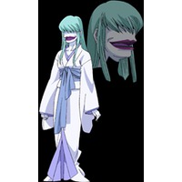 Image of Okuro