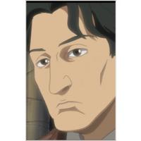 Image of Gino