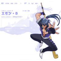 Image of Emon Five & Xel Viper