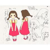 Image of Moira / Moromi