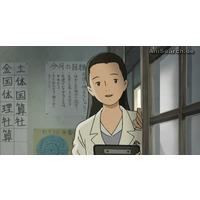 Image of Hizuru-sensei