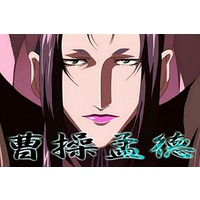 Profile Picture for Moutoku Sousou (Cao Cao)