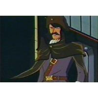 Image of Captain Yamanaka