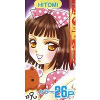 Image of Hitomi