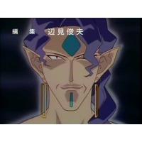 Image of Galactic Emperor