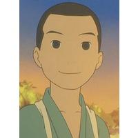 Image of Minosuke (young)