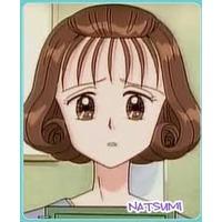 Image of Natsumi Hayama