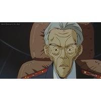 Image of Kazama
