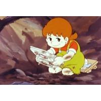 Image of Hiyoko Isshu