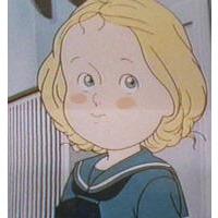 Image of Agatha von Trapp