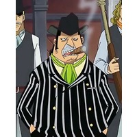 Capone Bege
