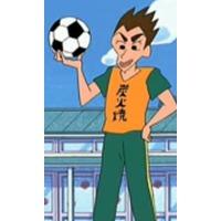 Image of Shiizou Atsukuru