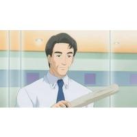 Image of Supervisor Min