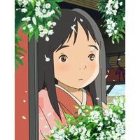 Image of Nagiko Kiyohara