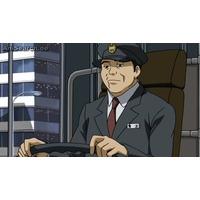 Image of Aonuma's Father