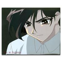 Image of Kagetsu