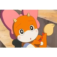 Image of Fuko (doll form)