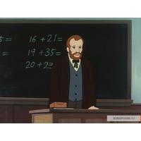 Image of Professor Nicolas