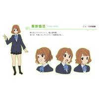 Image of Yukina Kurihara