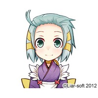 Image of Nasu-tan