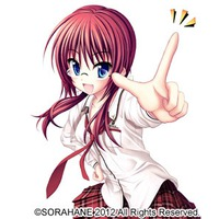 Image of Sumire Shirataka
