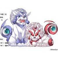 Image of Suke & Kaku
