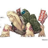 Image of Saizen