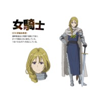 Image of Female Knight