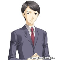 Image of Yoshiyasu Imagawa