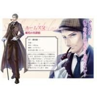 Image of Sherlock Holmes