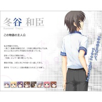 Image of Kazuomi Touya