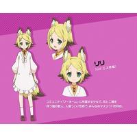 Image of Lili