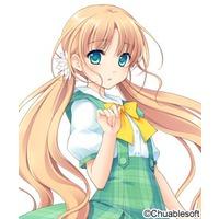 Image of Natsuki Sakurazuka (Child)