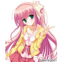Image of Riri Yukito