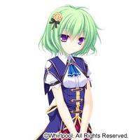 Image of Hibiki Kagami