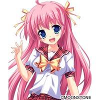 Image of Aya Nanase