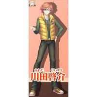 Profile Picture for Keisuke Kawada