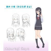 Image of Sayo Kaburagi