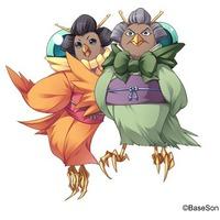 Image of Sen & Ritsu