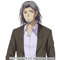 Image of Kyojin Usami