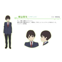 Image of Shouto Shiroyama