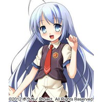 Image of Sachi Minorikawa